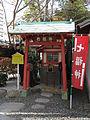 Shoman'in shichihukujin.jpg