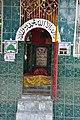 Shrine of Hazrat Maddho Lal Hussain 9.jpg