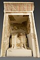 Shrine with statues of Amenemhat and his wife Neferu MET 22.3.68 EGDP018953.jpg