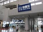 Shuangliu Airport International Departure (14774006827).jpg