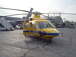 MetroHealth Sikorsky S-76 at the 2008 Clevelan...