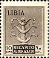 Silfio, 1942.jpg