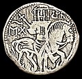 Silver coin - gros of Tzar Michael III Shishman Asen of Bulgaria 1323-1330.jpg