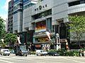 Singapore Orchard Road (870378842).jpg