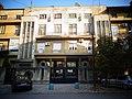 Skopje, Republic of Macedonia , Скопје-Скопље, Р. Македонија - panoramio (14).jpg