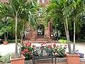 Smithsonian Folger Rose Garden in June (19455909272).jpg