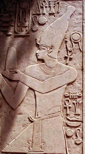 Sobekemsaf I - Relief of Sobekemsaf I at the Temple of Monthu (Medamud).