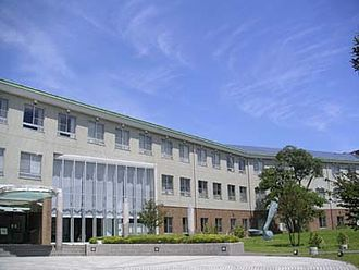 The Graduate University for Advanced Studies - Image: Sokendai hayama