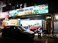 Soon Mee Restaurant.jpg
