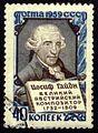 Soviet Union stamp 1959 CPA 2311.jpg