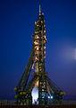 Soyuz TMA-11M Rocket Prelaunch.jpg