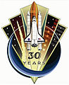 Space Shuttle Program Commemorative Patch - early release.jpg