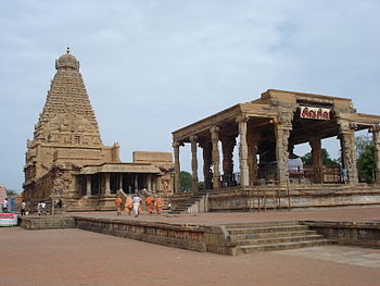English: Brihadeeswarar temple in Thanjavur, T...