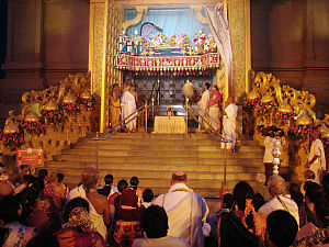Vaikuntha Ekadashi - Vaikuntha Ekadashi