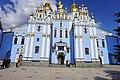 St. Michael's Golden-Domed Monastery, Kiev (42495087155).jpg