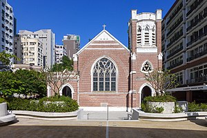 St Andrew's Church, Kowloon - Facade of St Andrew's Church