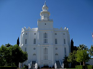 The St. George Utah Temple (formerly the St. G...