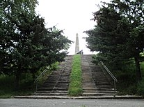 Staircase to the monument in Partizansk.JPG