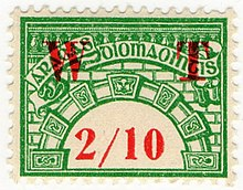 List of types of revenue stamps - Wikipedia