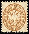 StampVenetia1864Michel23.jpg