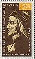 Stamp GDR 1965 Michel 1097.jpg