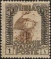 Stamp Italian Libya 1921 1c.jpg