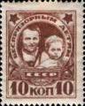 Stamp Soviet Union 1926 247.png