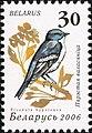 Stamp of Belarus - 2006 - Colnect 280632 - European Pied Flycatcher Ficedula hypoleuca.jpeg