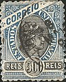 Stamp of Brazil - 1894 - Colnect 314423 - Allegory.jpeg