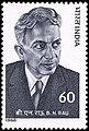 Stamp of India - 1988 - Colnect 165239 - Benegal Narsing Rau.jpeg