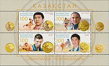 Stamp of Kazakhstan 523.jpg