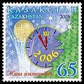 Stamp of Kazakhstan 533.jpg
