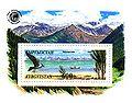 Stamp of Kyrgyzstan 105.jpg