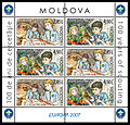 Stamp of Moldova 047.jpg