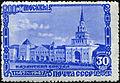 Stamp of USSR 1167.jpg