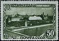 Stamp of USSR 1170.jpg