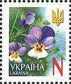 Stamp of Ukraine s699.jpg
