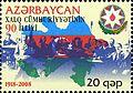 Stamps of Azerbaijan, 2008-827.jpg