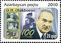 Stamps of Azerbaijan, 2010-908.jpg