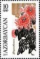 Stamps of Azerbaijan, 2011-958.jpg