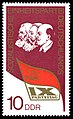 Stamps of Germany (DDR) 1976, MiNr 2123.jpg
