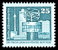 Stamps of Germany (DDR) 1980, MiNr 2521.jpg