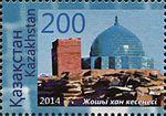Stamps of Kazakhstan, 2014-035.jpg