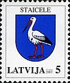 Stamps of Latvia, 2007-04.jpg