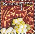 Stamps of Romania, 2005-044.jpg