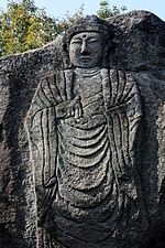 Standing Buddha Carved on the Rock in Samtae-ri, Cheonan 01.JPG