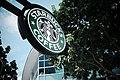 Starbucks (4495851405).jpg