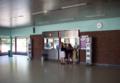 Station Ninove - Foto 4 (2009).png