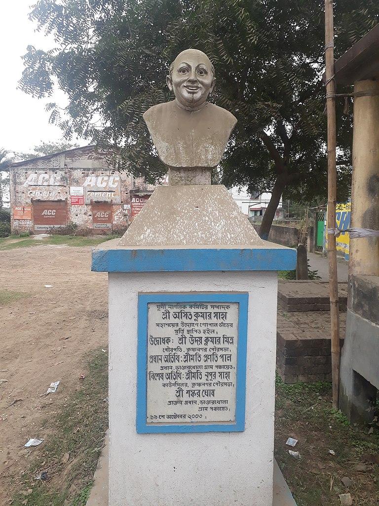 Statue of Gopal Bhar