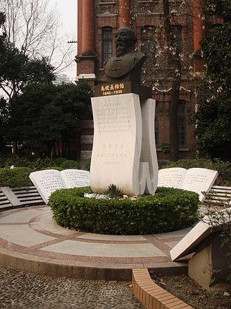 Ma Xiangbo - Ma Xiangbo's statue at Xuhui High School